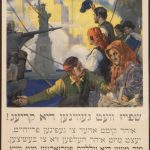 Food Will Win the War (Yiddish)